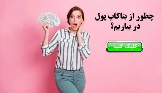 portrait-astonished-girl-hold-money-get-lottery-casino-jackpot-win-deposit-bank-scream-wow-unbelievable-wear-stylish-174541646