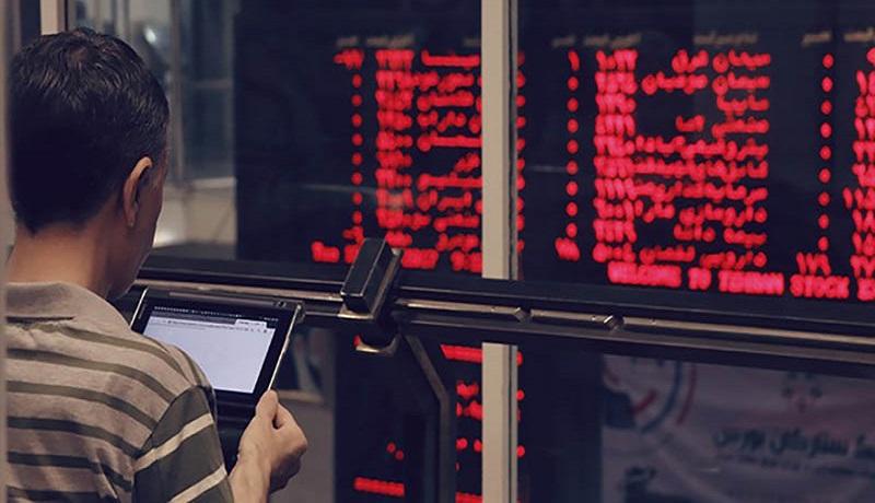 اصلاح دستوری شاخص بورس با عرضه های آبشاری حقوقی ها