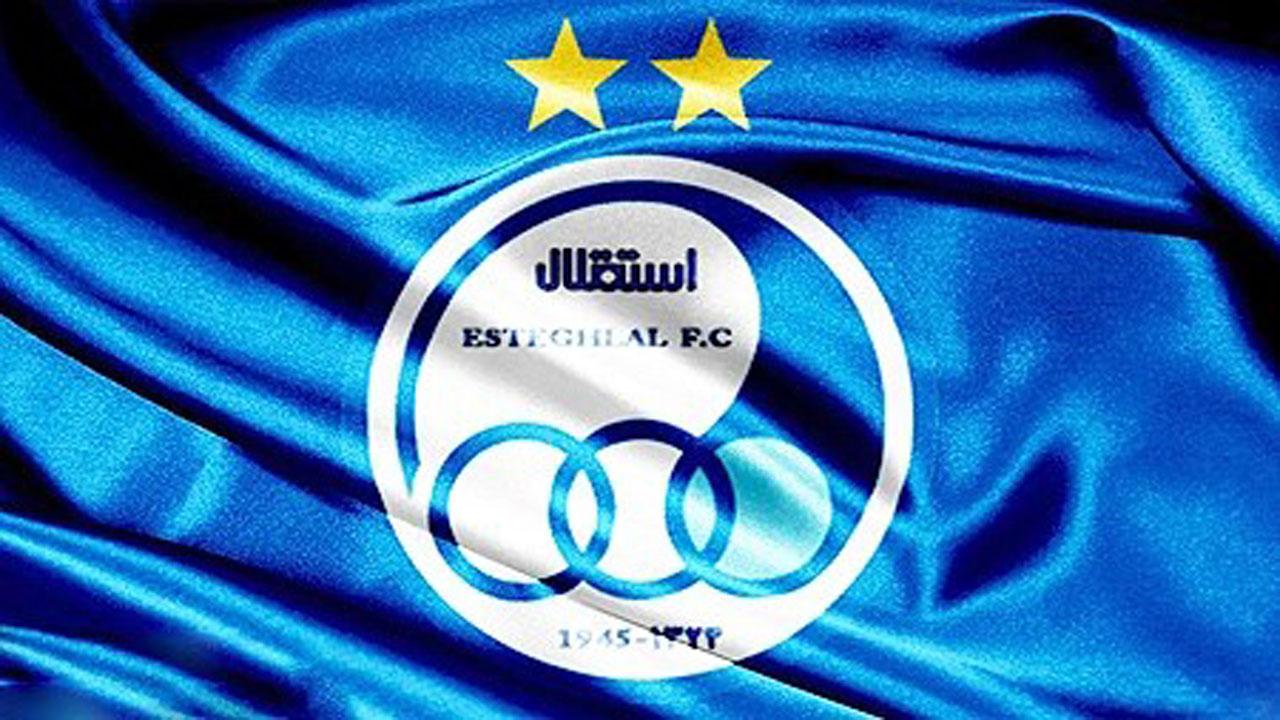 بیانیه باشگاه استقلال در اعتراض به استمرار مهندسی نتایج: از لیگ انصراف می دهیم!