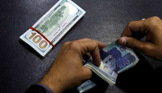 Increase-in-Dollar-rate