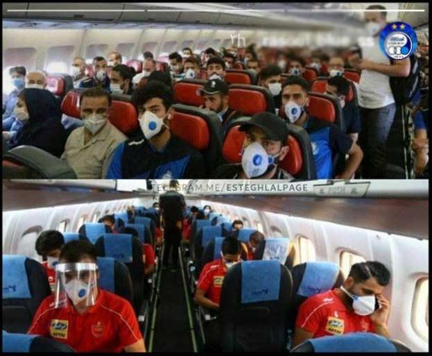 عکس تامل برانگیز از تفاوت پرواز استقلال و پرسپولیس