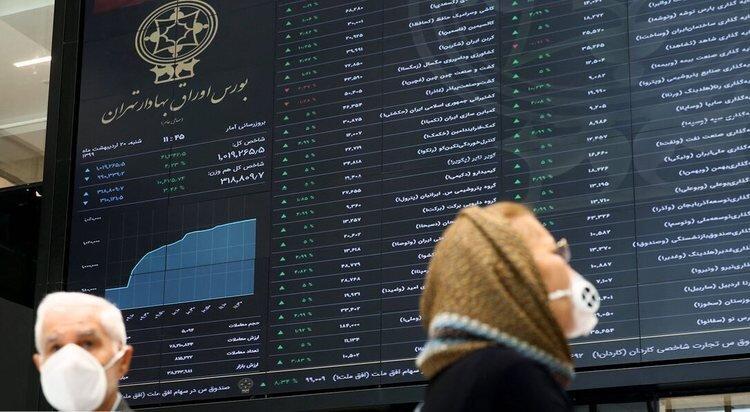 6 عامل ریزش سنگین بازار بورس   از عرضه سهام عدالت تا وعده پوشالی روحانی