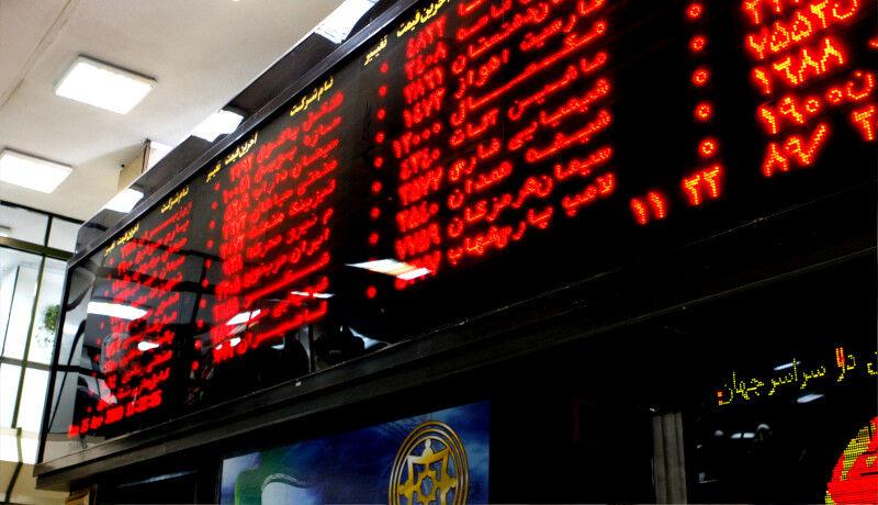 هجوم نقدینگی سنگین به بورس در هفته جاری   پیش بینی صعود تا شاخص یک میلیون و هشتصد