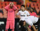 خلاصه بازی رئال مادرید و والنسیا (۱-۴) | هفته نهم لالیگا ۲۰۲۰