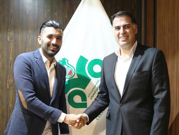 سعید اذری و مسلمان