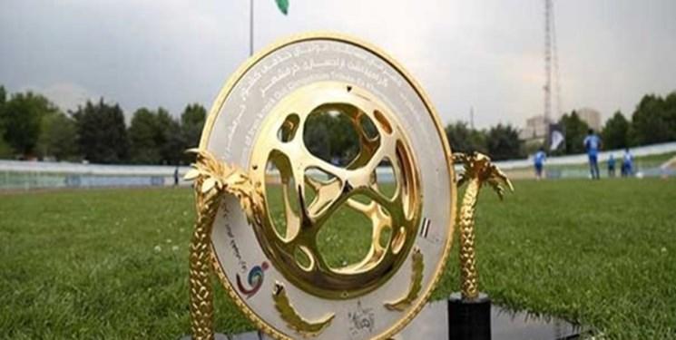 زمان شروع جام حذفی ایران مشخص شد