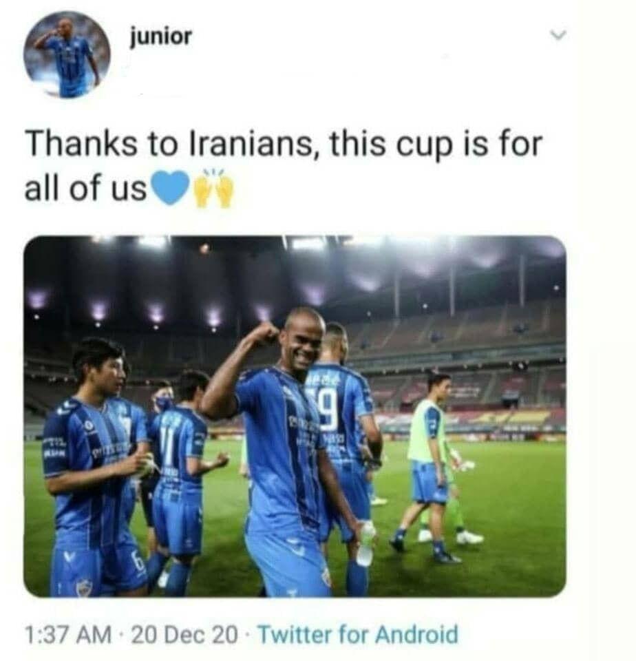 توئیت جنجالی جونیور نگرائو و اهدای کاپ قهرمانی به هواداران استقلال