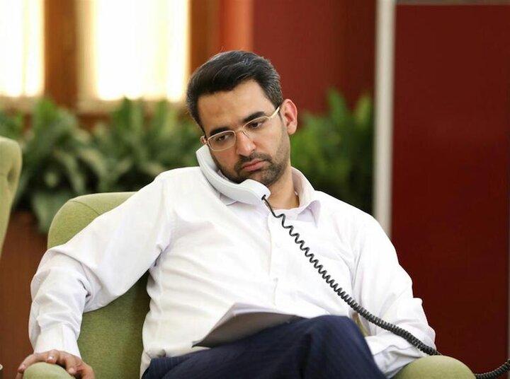فوری | قوه قضائیه علیه وزیر ارتباطات اعلام جرم کرد