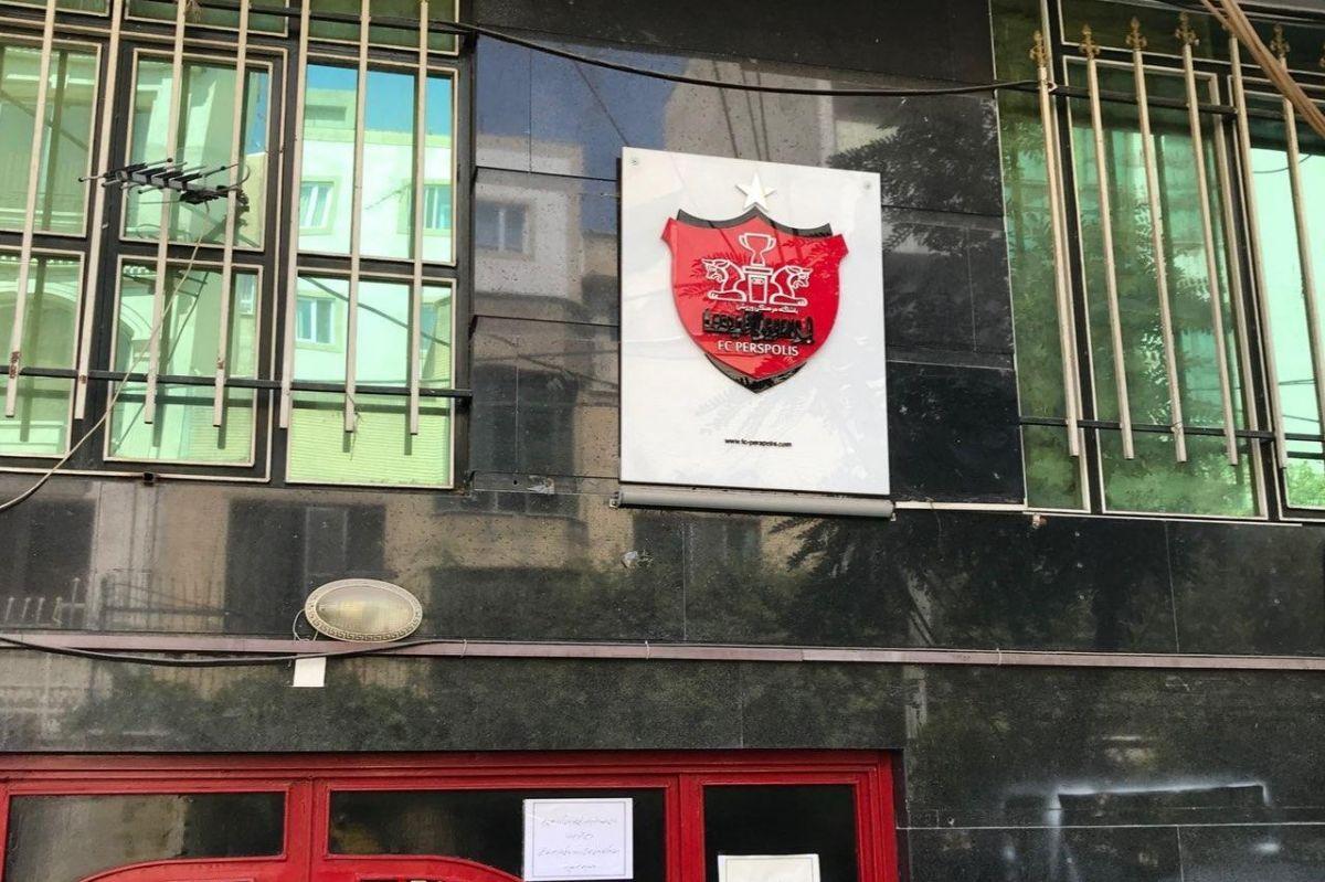 پشت پرده توقیف ساختمان باشگاه پرسپولیس