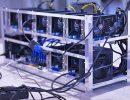 bitcoin_mining-5bfd7134c9e77c0058b1870d