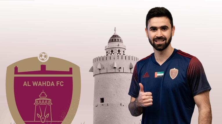 آشنایی با الوحده امارات حریف احتمالی پرسپولیس در لیگ قهرمانان آسیا