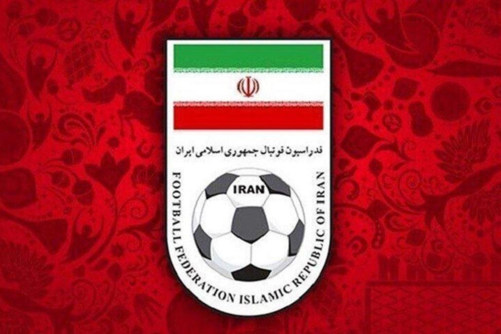 اسامی رد صلاحیت شده های فدراسیون فوتبال اعلام شد | علی کریمی به فینال رفت!