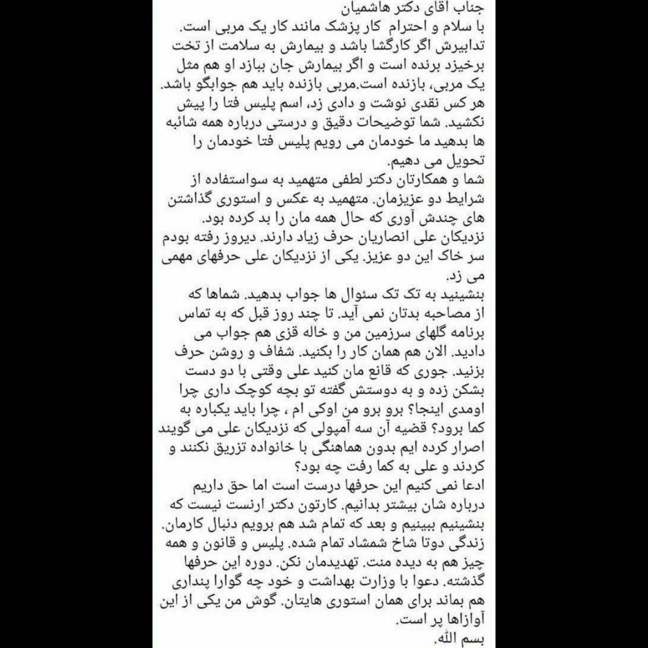 ادعای جنجالی در مورد علت مرگ علی انصاریان | 3 آمپول مرموزی که او را به کما برد