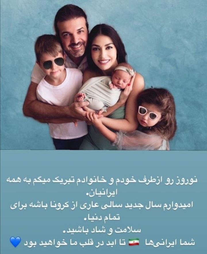 تبریک نوروز جالب آندرا استراماچونی برای ایرانی ها