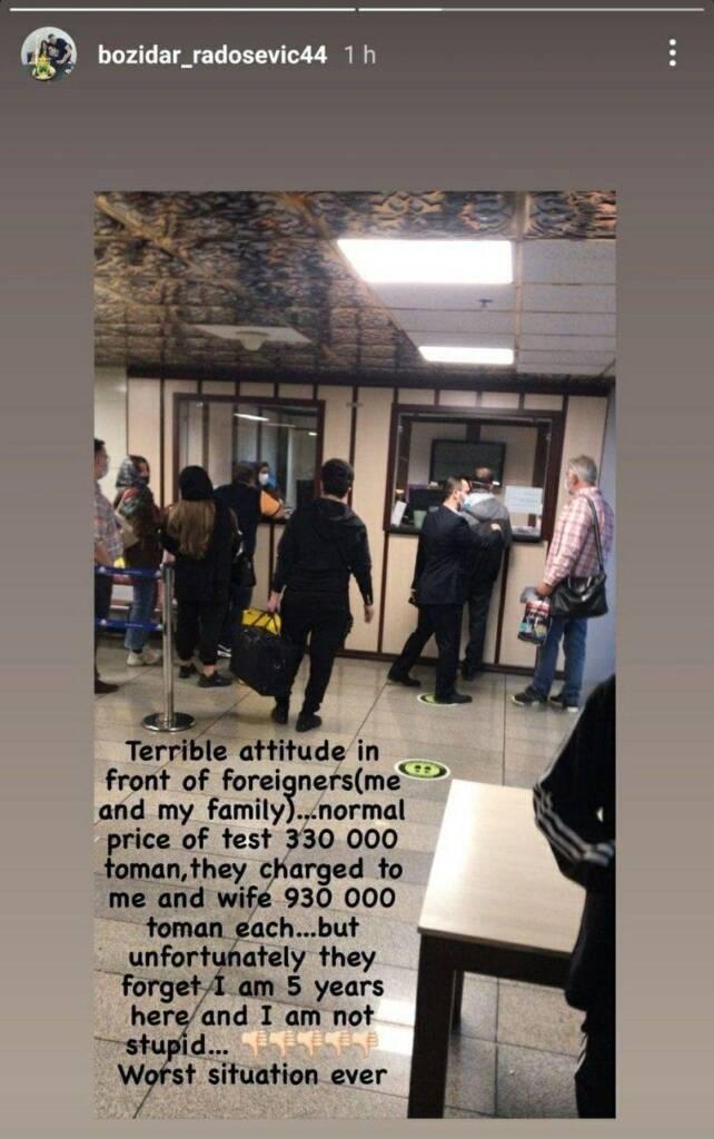 آبروریزی در فرودگاه در لحظه ورود دروازه بان پرسپولیس به ایران