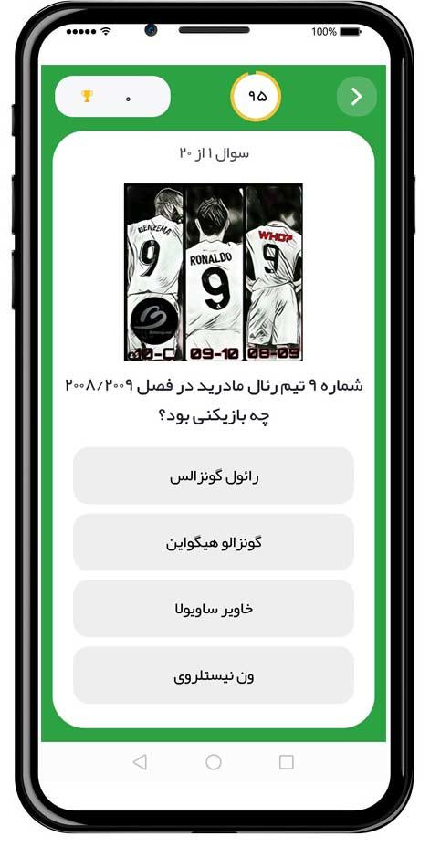 عکس چالش اطلاعات بتاکاپ