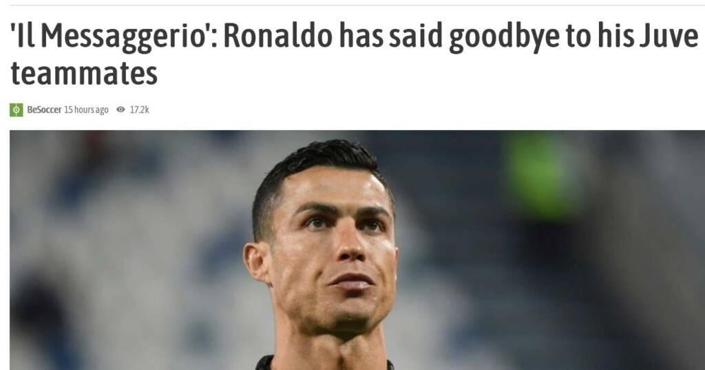 شوک به یوونتوس: رونالدو با هم تیمی هایش خداحافظی کرد
