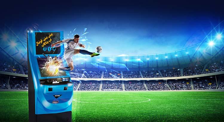ترفند برنده شدن در اپلیکیشن بتاکاپ | چطور پیش بینی مسابقات فوتبال را درست انجام دهیم؟
