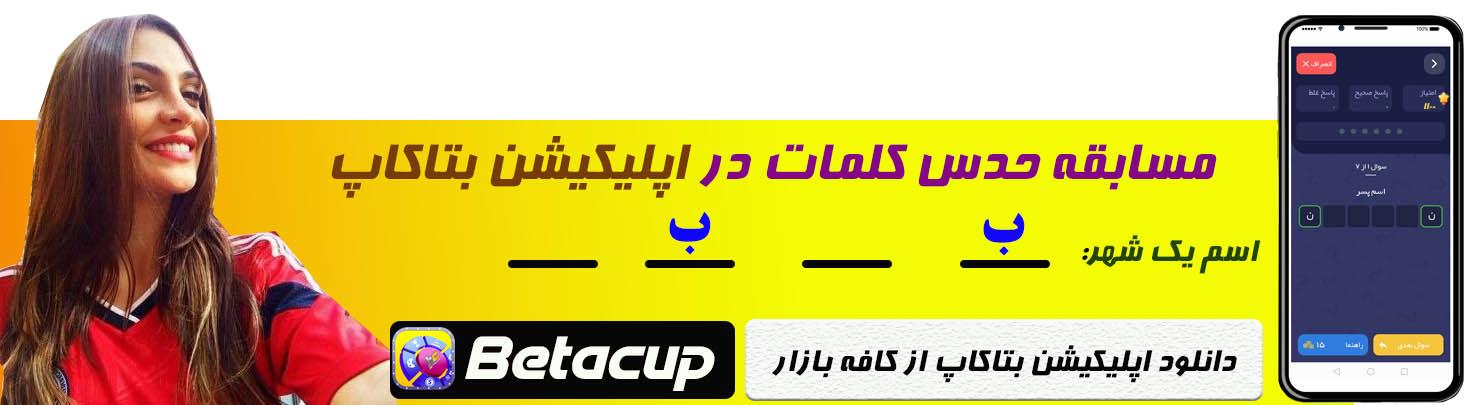 واکنش یحیی گل محمدی به ادعاهای سرمربی استقلال: در مورد تیم خودت صحبت کن!