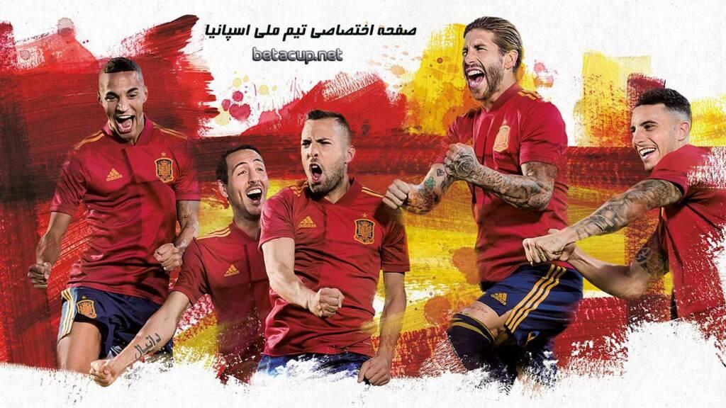 عکس هدر تیم ملی اسپانیا