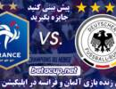 Nations-League-Preview-France-vs-Germany
