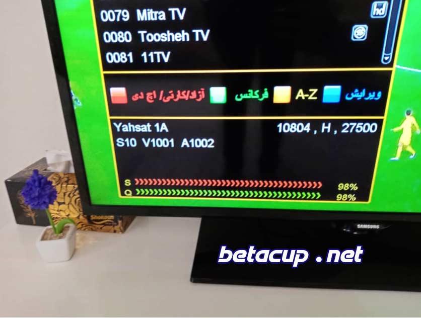 فرکانس کانال ها و شبکه های پخش یورو 2020 از ماهواره