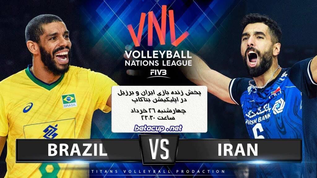 پخش زنده بازی ایران و برزیل   لیگ ملت های والیبال 2021