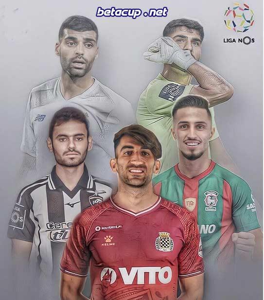 بازیکنان ایرانی لژیونر در لیگ پرتغال