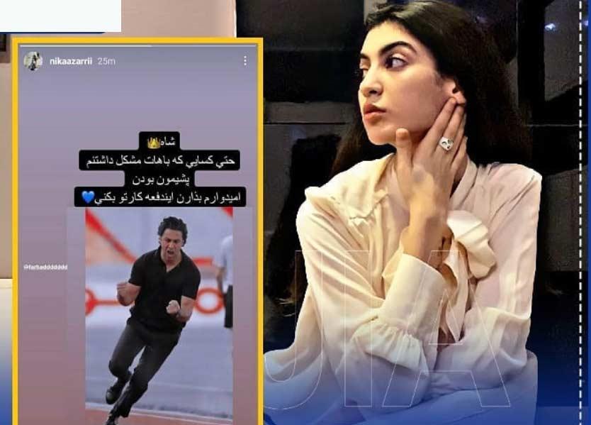 سعید آذری به خاطر دخترش استقلالی می شود؟