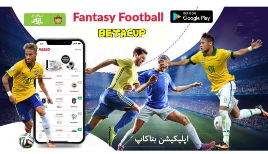 launch-a-fantasy-football-software-with-our-white-labeled-clone-app-9422efb650439d8b76acfe54508dcf63