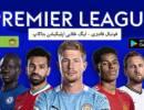 skysports-premier-league-fixtures_5415976