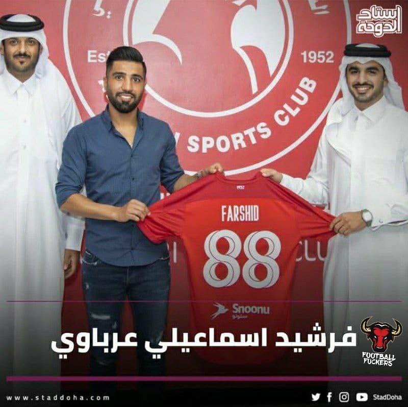 عکس فرشید اسماعیلی با پیراهن شماره 88 العربی قطر